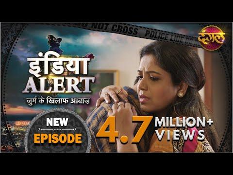 India Alert    New Episode 191    Vidhwa Aur NRI ( विधवा और NRI )    इंडिया अलर्ट Dangal TV