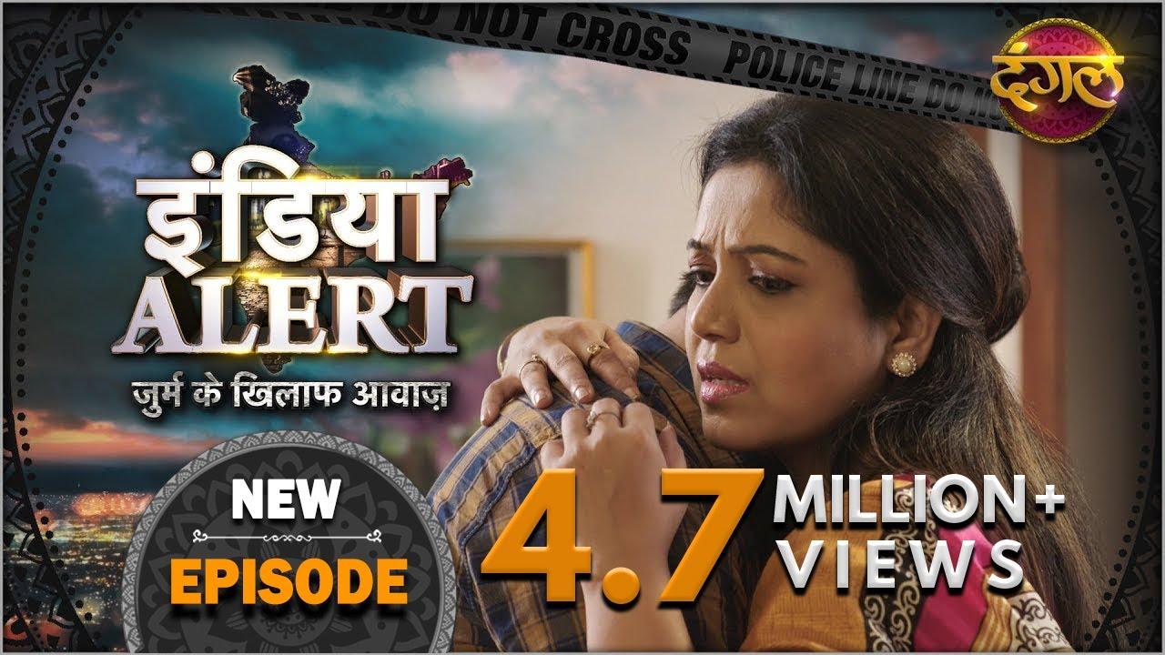 Download India Alert    New Episode 191    Vidhwa Aur NRI ( विधवा और NRI )    इंडिया अलर्ट Dangal TV