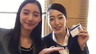 映画『インターン!』~主演新木優子監修の特別動画⑦ 小町桃子 検索動画 15