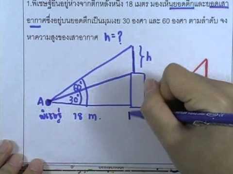 เลขกระทรวง เพิ่มเติม ม.4-6 เล่ม3 : แบบฝึกหัด2.11 ข้อ01