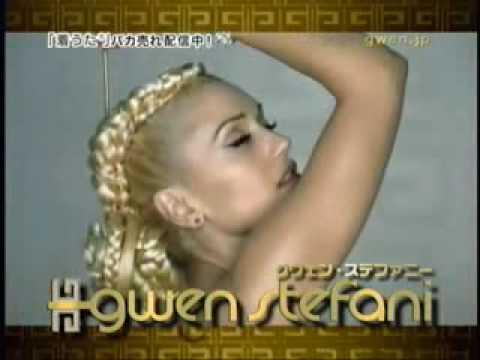 Gwen Stefani Commercial  in Japan