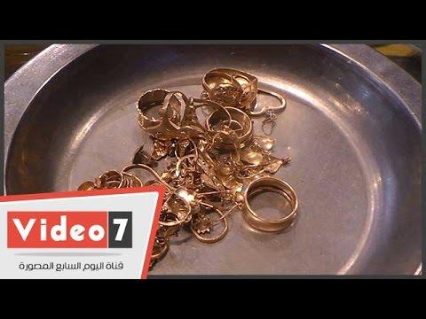 1892f07bd5448  تعرف على أسعار الذهب المستعمل وطرق تسليمه - YouTube