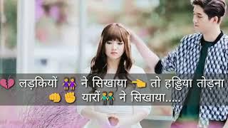 Boys attitude WhatsApp status full hd 2018