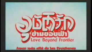 [trailer] Love beyond frontier (amor más allá de las fronteras) [sub-esp]