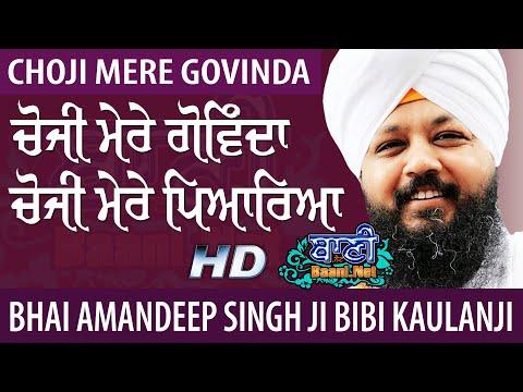 Choji-Mere-Govinda-Gurbani-Kirtan-By-Bhai-Amandeep-Singh-Ji-Bibi-Kaulan-Ji-23dec2019-Delhi