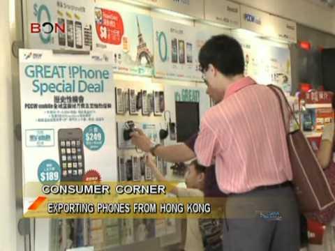 Exporting Phones from Hong Kong - Price Watch June  29 - BONTV