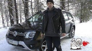 Чип-тюнинг Renault Duster 2.0i 4x4