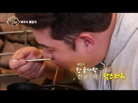 20끼형 공깃밥 밑장빼기 [맛있는 녀석들 Tasty Guys] 155회