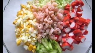Рецепт салата  Салат с креветками и крабовыми палочками