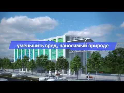 SkyWay Видеопрезентация.
