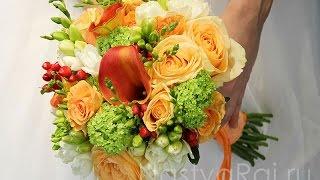 Цветы Букеты для невест   Москва