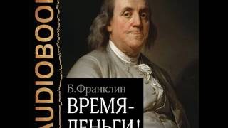 видео Биография и книги автора Алданов Марк Александрович