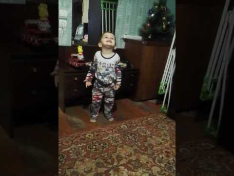 Сынок танцует