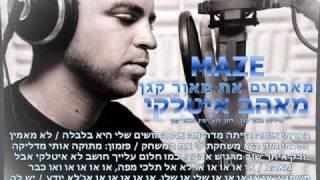 Maze Feat Maor Kagan Meahev Etalki Club Mix