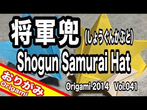 Vote No on : How to make Cool Gundam Hat Origami (Shogu