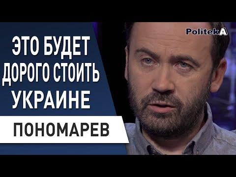 Срочно! Украина теряет