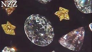 Diamanten - Dokumentation von NZZ Format (1993)