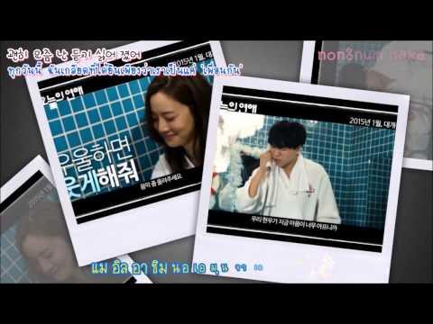 [ThaiSub/Karaoke/Hangul] Lee Seung Gi 이승기 - Love Forecast