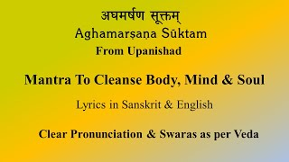 VEDIC CHANT for Cleansing of Body, Mind & Soul | Aghamarshana Suktam | Sri K. Suresh