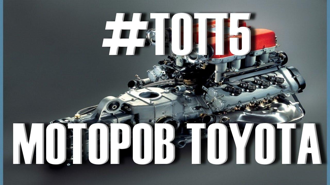 10 лучших моторов toyota