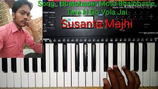 Bhalobasar moto bhalobasle(ভালোবাসার মতো ভালোবাসলে, তারে কি গো ভলা যায়)  Bangla  sad song piano