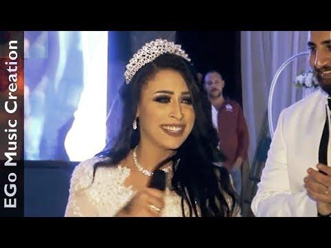 عروسة دمها سكر عملت مفاجأه قوية لعريسها شاهد رد فعله EGo Music Creation