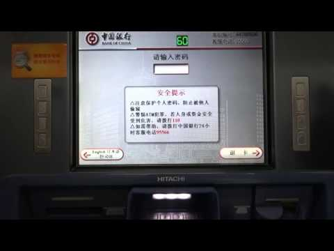 How to Use an ATM in China