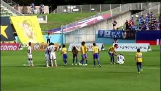 2012年9月30日(日) 13:00Kickoff J2 第36節 栃木SC 1 - 2 ヴァンフ...