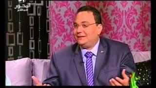 الجنس بين الزوحين (للكبار فقط) د. وليد هندي
