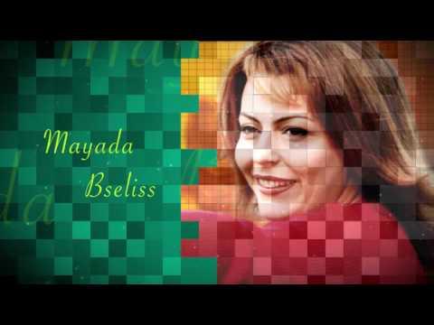 aghani mayada bsilis