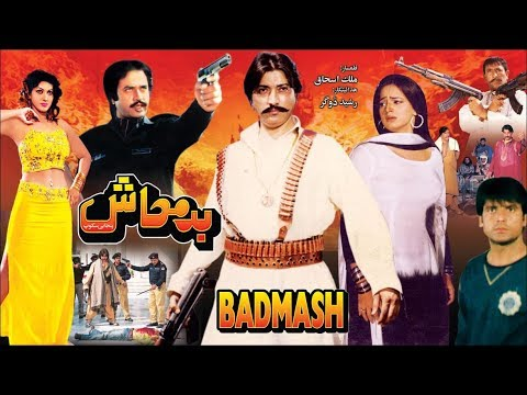 BADMASH (2001) - SAUD, NOOR, SANA, RAMBO, GHULAM MOHAYUDDIN - OFFICIAL PAKISTANI MOVIE