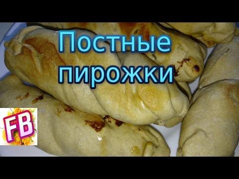 Рецепт Пирожки с картошкой и капустой в духовке