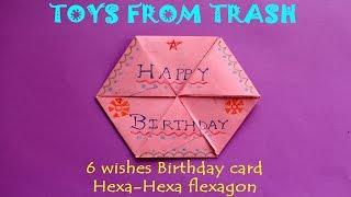 6 Wishes Birthday Card | Hexa - Hexa Flexagon | English