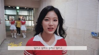 이달의소녀탐구 #421 (LOONA TV #421)
