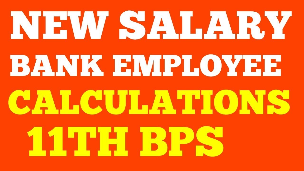 Salary Hike Calculator