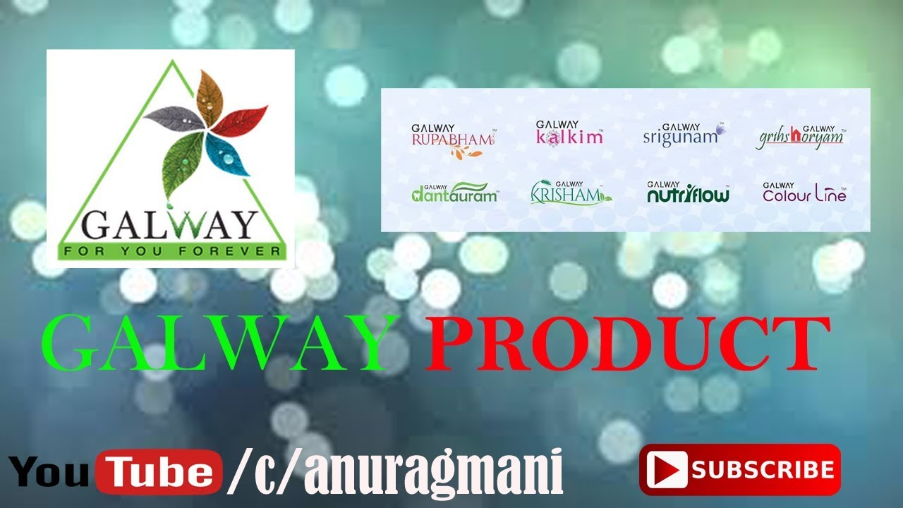 Galway all products demo||all in one || project new HD - YouTube