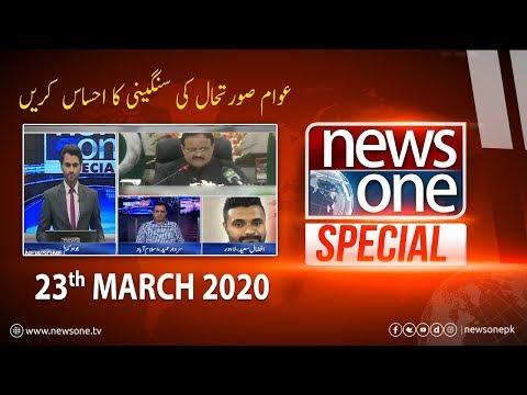 Newsone Special | 23-March-2020 | Corona Virus In Pakistan