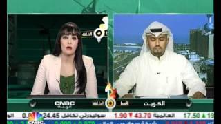 النفط والطاقة / صادارات النفط المصرية-الجزء الثاني