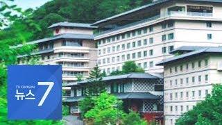 일본 훗카이도 호텔서 불…한국인 13명 경상