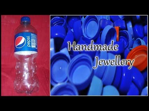 DIY || Handmade Jewellery || Plastic bottle jewelry || Plastic bottle jewellery ideas || Diyartiepie