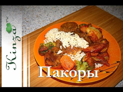 Вегетарианская жареная рыба в кляре - оригинальный рецепт
