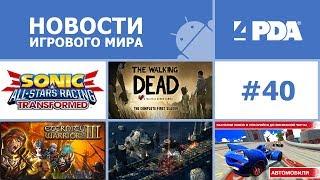 Новости игрового мира Android - выпуск 40 [Android игры]