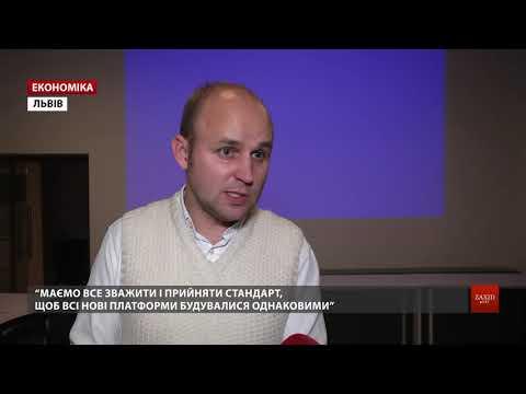Zaxid.Net: У Львові обговорили питання висоти платформ на трамв...