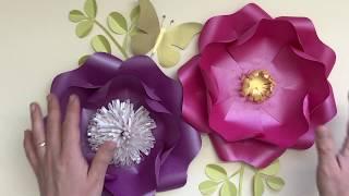 Бумажные цветы - Цветы из бумаги - Цветок шиповника видео урок