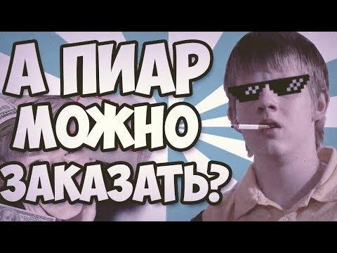 Начинающие видеоблогеры: Kate Lite, Андрей Аладов, Can Be Hot