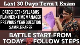 Start Last 30 Days Term 1 Exam Battle Today