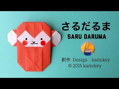 折り紙★さるだるま Origami Saru Daruma(Monkey)