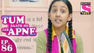 Tum Saath Ho Jabh Apne - तुम साथ हो जभ अपने - Episode 86 - 10th December 2014