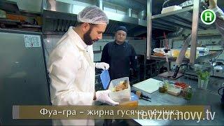 Ресторан DiBocca - Ревизор в Черновцах - 05.09.2016