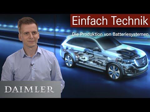 Einfach Technik | Die Produktion von Batteriesystemen